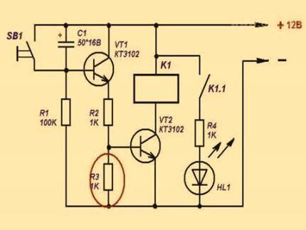 Более стабильная схема на паре транзисторов