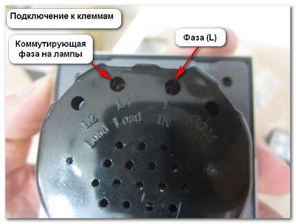 Фазы сенсорного выключателя