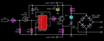 Схема сенсорного выключателя первая