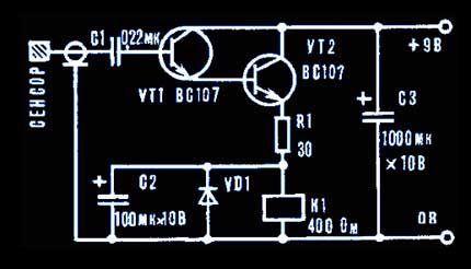 Третья схема сенсорного выключателя