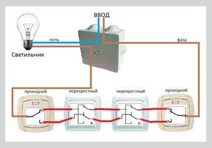 Схематика с двумя промежуточными выключателями