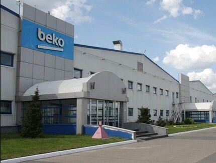 Завод Беко в России