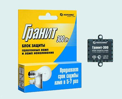 Защитный блок ГРАНИТ БЗ-300-Л — 300 Вт