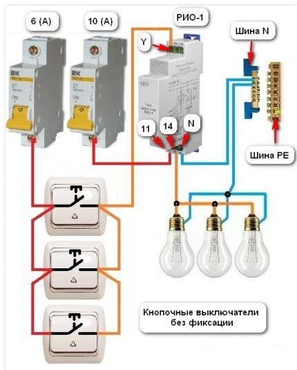 Схема подключения с двумя автоматами