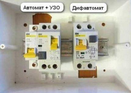 Отличие УЗО и автомата от дифавтомата