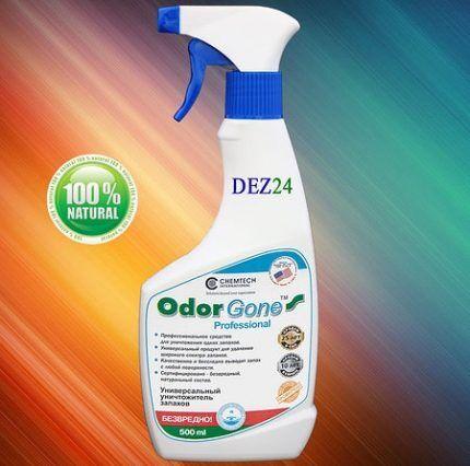 Универсальный нейтрализатор запахов OdorGone