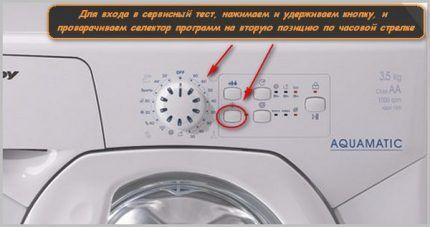 Тестовый режим стиральной машинки
