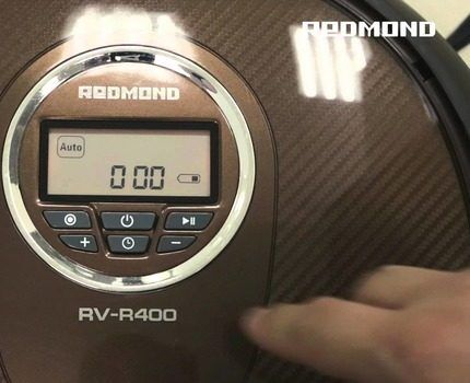 Дисплей RV-R400