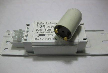 Электромагнитный пускорегулятор