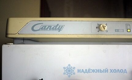 Reliable performance of Candy refrigerators