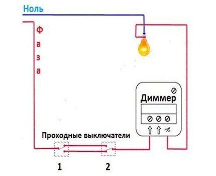 Подключение проходного диммера