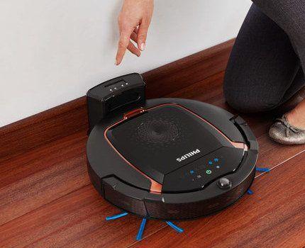 Робот-пылесос FC8820