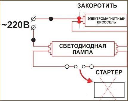 Схема замены люминесцентных ламп на диоды