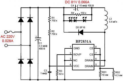Схема драйвера лампы Ecola 7w