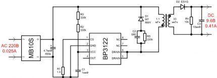 Схема драйвера лампы Ecola 6w GU5.3