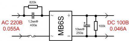 Схема драйвера лампы Jazzway 7.5w GU10