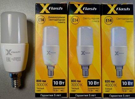 Модель X-Flash е14 на 820 Лм