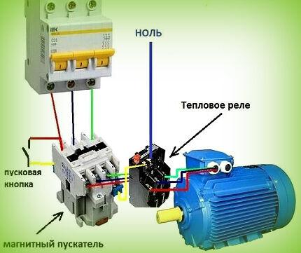 Последовательное подключение термореле