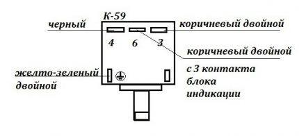 Схема контактов термореле