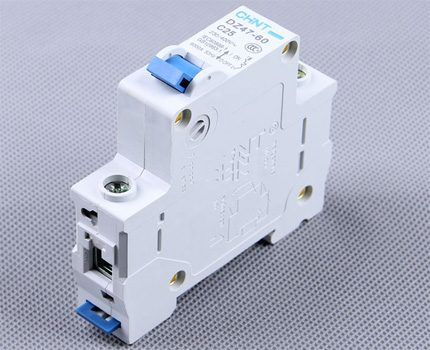 Household automatic switch