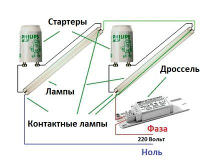 Подключение лампы через дроссель
