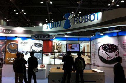 Компания-производитель роботов Айклебо