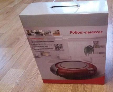 Коробка от пылесоса