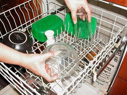 Половинная загрузка посуды