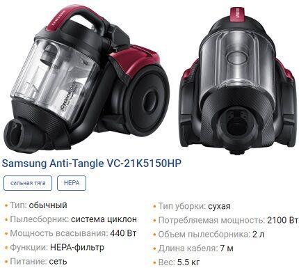 Характеристики VC-21K5150