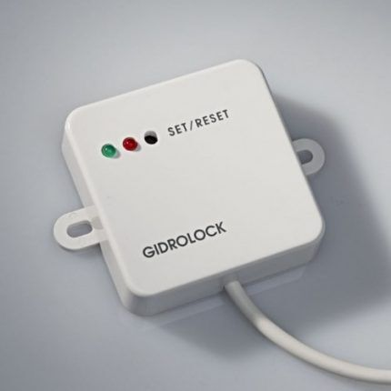 Ретранслятор радиосигнала для системы
