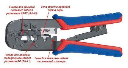 Пресс для обжима сетевого кабеля