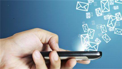 Отправка СМС в Мобильной платформе