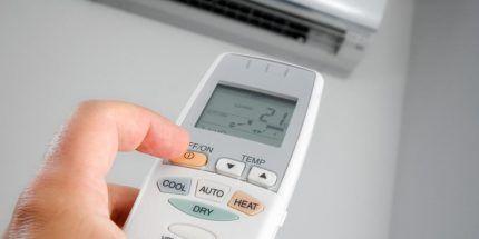 Климат-контроль жилых комнат