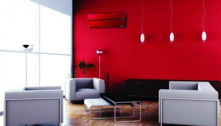 Сплит-система красного цвета от Mitsubishi