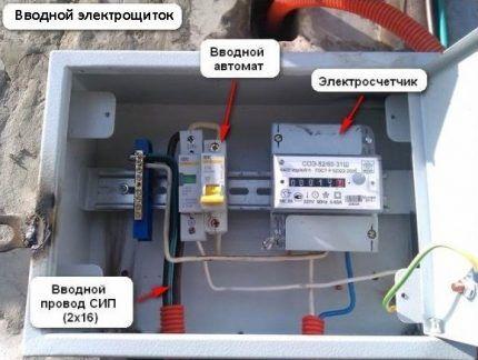 Вводной выключатель перед прибором учета