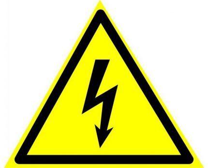 Осторожно электрическое напряжение