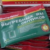 """Бактерии для септиков """"Доктор Робик"""": советы при покупке + инструктаж по применению"""