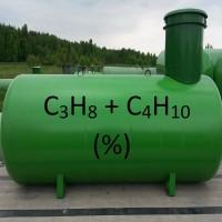 Зимний и летний газ – в чем разница? Какой газ лучше использовать для заправки газгольдеров