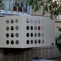 Установка корзины для кондиционера на фасаде: монтажный инструктаж и тонкости выполнения работ