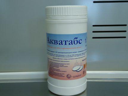 Акватабс - хлорсодержащие таблетки