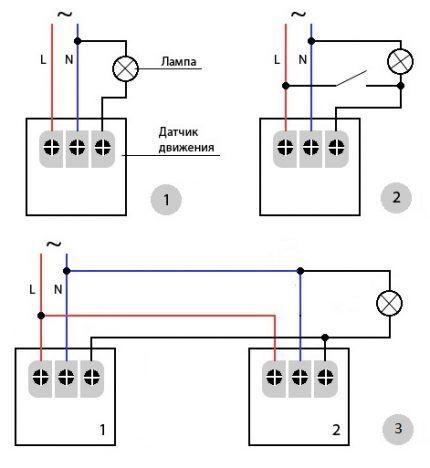 Три способа подсоединения датчиков движения