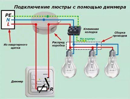 Самая простая схема питания лампочек
