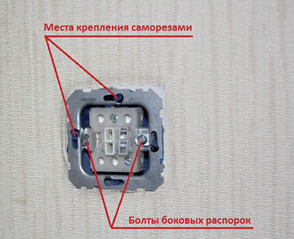 Монтаж механизма выключателя