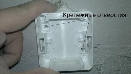 Установка накладного выключателя