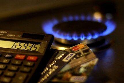 Расчет потребности природного газа, Расчет потребности в тепловой энергии, Расчет потребности в топливе, Подбор газового котла