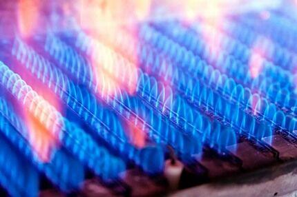 Объемы затрат «голубого топлива»