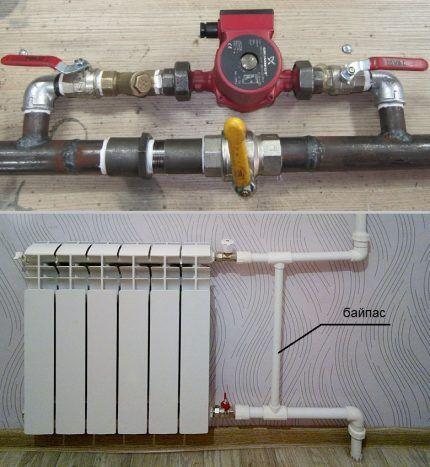 Байпасное подключение насоса и радиатора