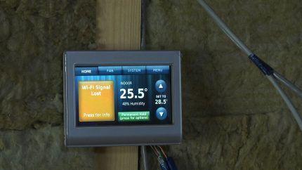 Автоматическое управление воздушным отоплением