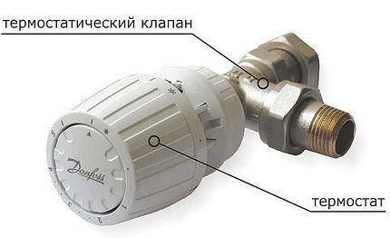 Механический регулятор