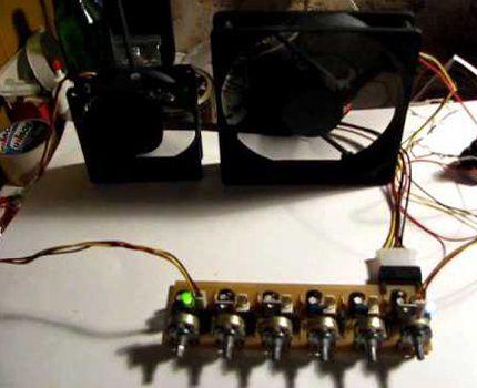 5-канальный регулятор